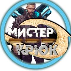 mister_kryk - Twitch