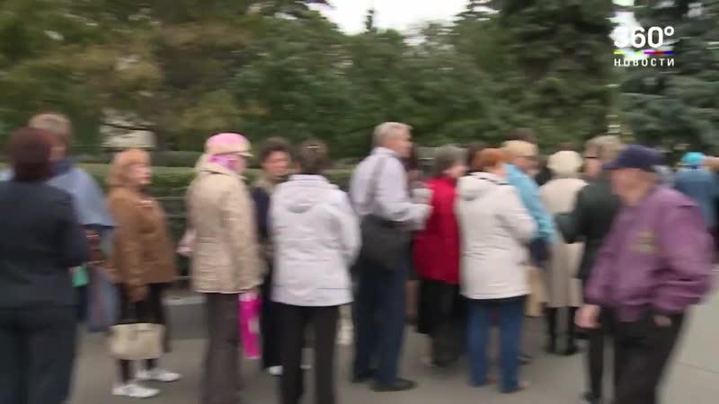 Неделя бесплатного входа в музеи Москвы