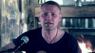 Сергей Крава - Танец с волками