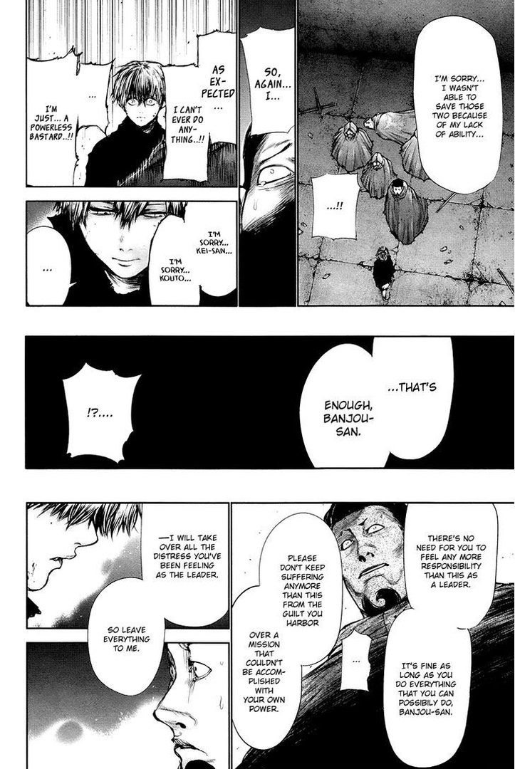 Tokyo Ghoul, Vol.7 Chapter 67 Conscience, image #6