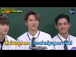 [RUSSUB] Knowing Brothers Ep. 245 w/ SuperM