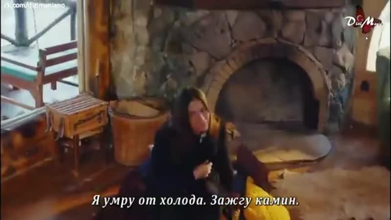 Ранняя пташка 34 серия русские субтитры - YouTube — Яндекс.Браузер 2019-10-11 12-37-48