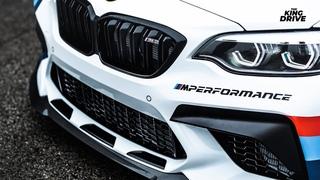 Зажигалка BMW M2 CS GTR с отдачей как у BMW M5 F90! // McLaren догнал Bugatti Chiron