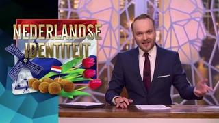 Национальная идея — Голландское телешоу Zondag met Lubach [2017]