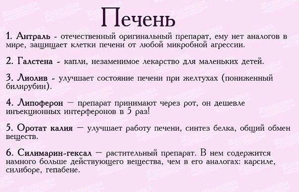 Фото №456259981 со страницы Matvey Ammosov