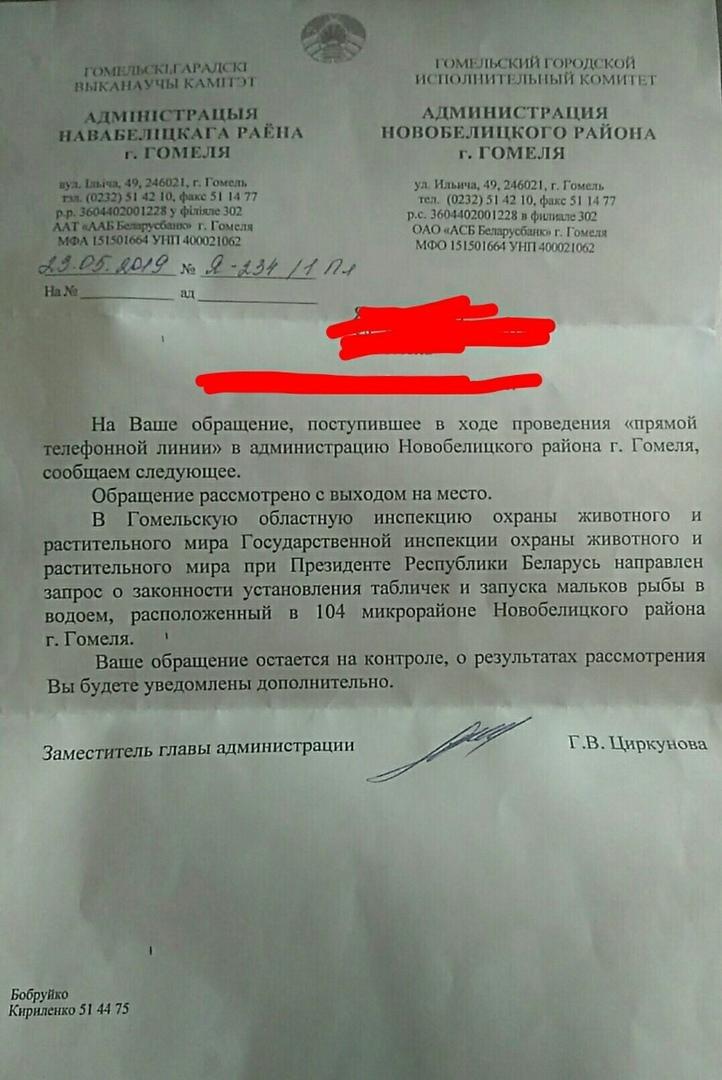 Фото: Юлия Ганисевская