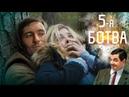 Треш-обзор фильма Пятая волна