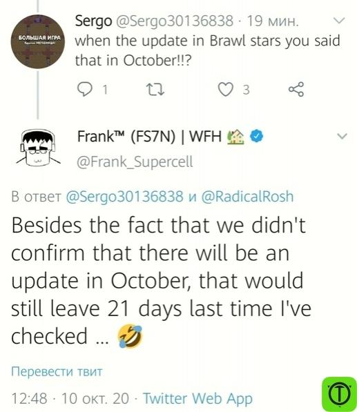 Из твиттера Фрэнка: Q: ппук кккагда будит абновленее