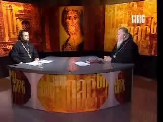 Протоиерей Димитрий Смирнов-Если всякая власть от Бога, то как относиться к Лени