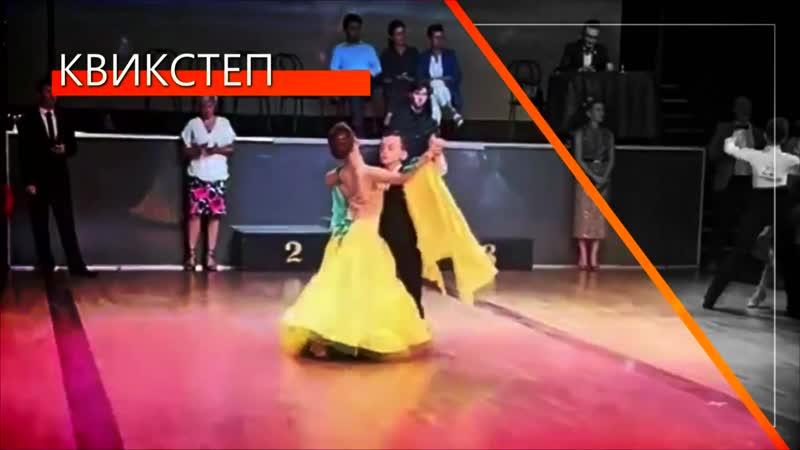 Видео с танцевального турнира Восходящие звезды г Севастополь