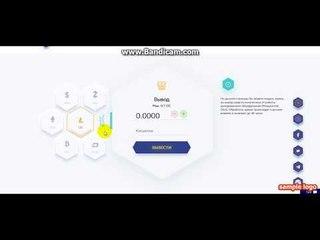 Эксперимент: облачный майнинг крипты на Coinmix с бонусом 1 Gh/s  bandicam 2018 05 10