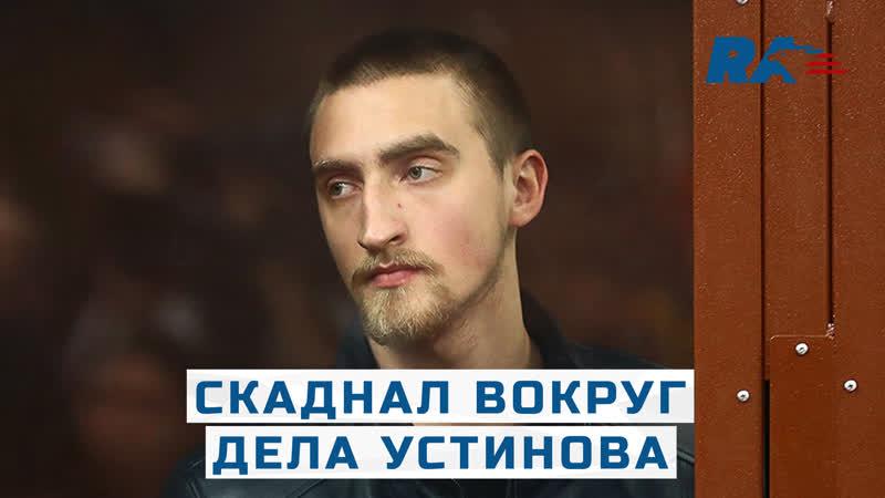 Второй Голунов В России разгорается скандал с актером Павлом Устиновым которого средь бела дня схватили Росгвардейцы