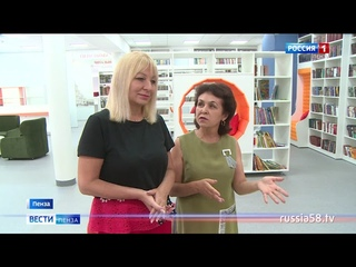 В Пензе откроется модельная библиотека. Чем она удивит пензенцев?