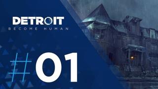Detroit: Become Human – Shorts: Zlatko | [Archives] 1/4