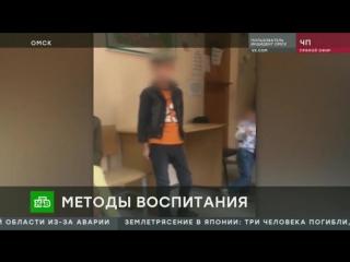 Омские следователи ищут мать, таскавшую травмированную дочь по полу в больнице