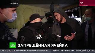 В московском СИЗО раскрыли ячейку АУЕ. Сюжет НТВ «ЧП»