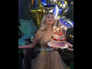 Видео со дня рождения Марго Овсянниковой