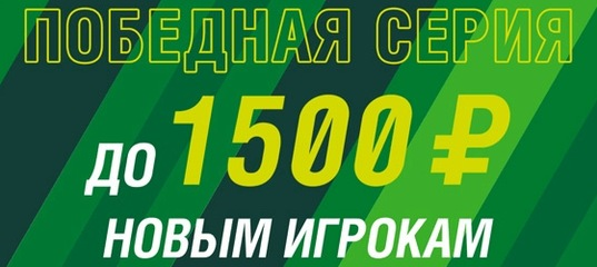 тольятти в ставки онлайн спорт на