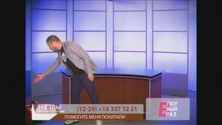 Паша Техник — Телемагазин