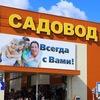 ТК САДОВОД (new)